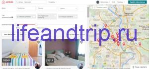 airbnb, аренда квартир