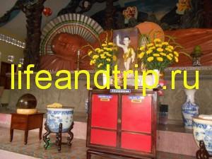 Дом чистой нирваны Будда