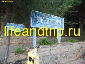 Дом чистой нирваны в Вунгтау