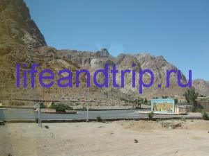 Египет, горы