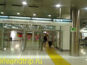 вокзал Пальмы на Майорке
