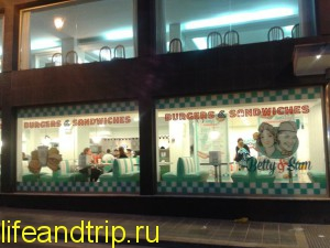 как дойти до атобусной остановки от отеля Медиодиа