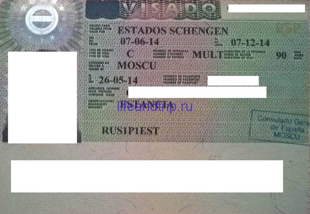 Как оформить визу в венгрию самостоятельно