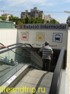 вокзал Пальмы-де-Майорка