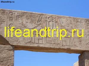 храмы в Луксоре