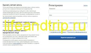 заявка на загранпаспорт на госуслугах