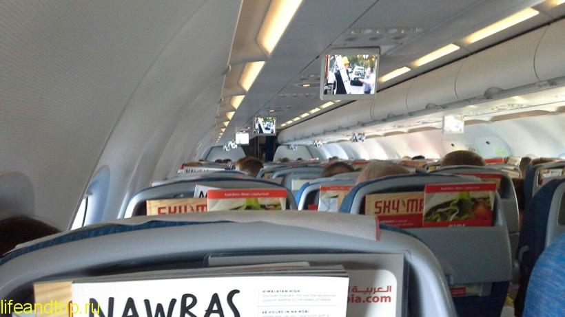 Дешевые авиабилеты Москва – Шри-Ланка