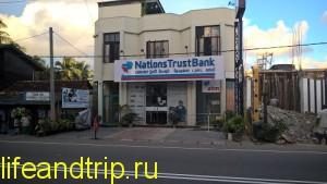 как работают банки на Шри-Ланке