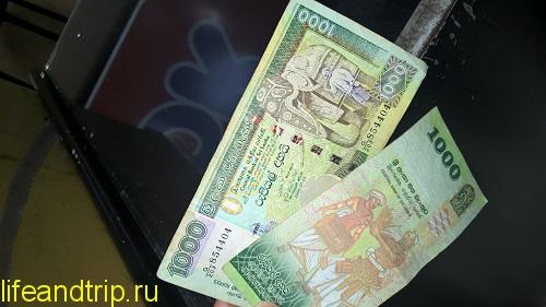 обмен валют на Шри-Ланке