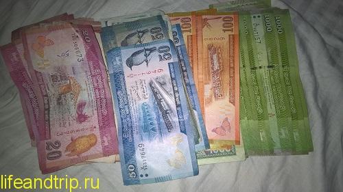 какие деньги брать на Шри-Ланку