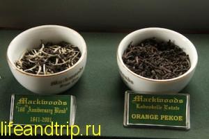 ланкийский чай