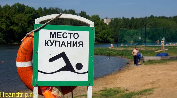 зоны отдыха в Москве